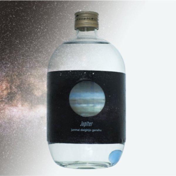画像4: Ginga 〈Milky way〉5種セット(各720ml)
