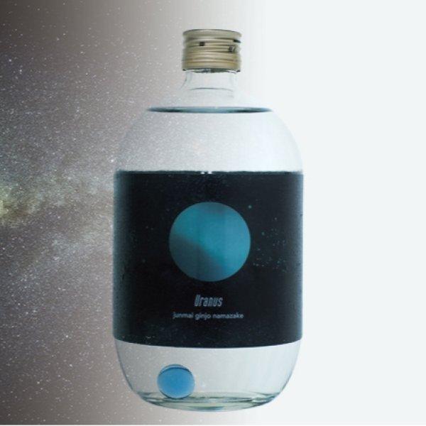 画像1: Ginga 〈Milky way〉Uranus -天王星- 純米吟醸原酒 生酒(720ml)オリジナルBOX付き