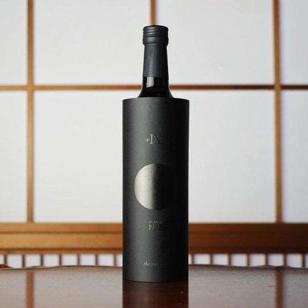 画像1: the kurajo. No5_澤田酒造_純米酒(720ml)