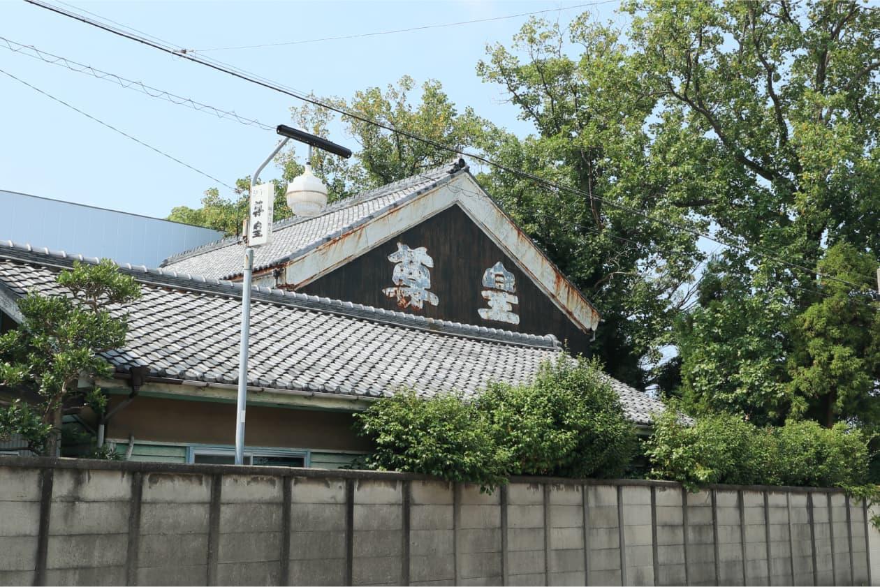 the sakeraku. | kurajo. No7 山﨑 - 酒楽。
