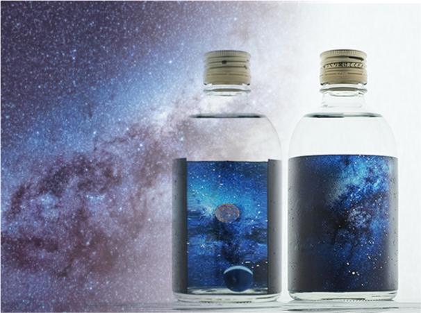 宇宙と水星コンセプトの日本酒