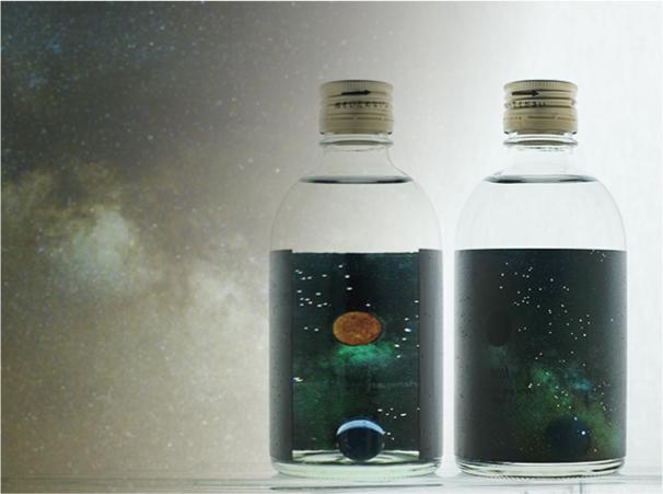 宇宙と金星コンセプトの日本酒