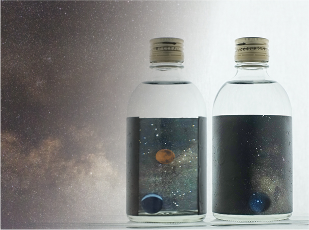 宇宙と火星コンセプトの日本酒