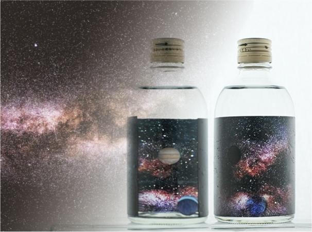 宇宙と木星コンセプトの日本酒