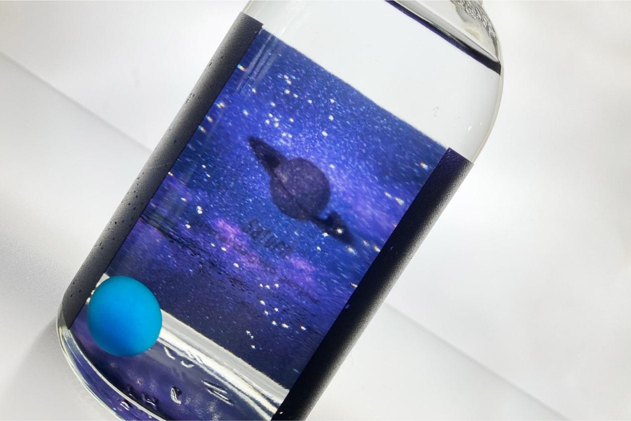 宇宙デザインの日本酒